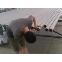 Buy cheap TP316H, 1.4401 Pipe Tp316H Pipe And Tube from wholesalers
