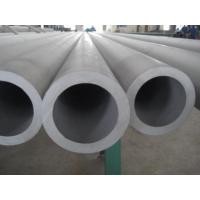 Buy cheap 254SMo, 1.4547 Pipe 254SMo Pipe And Tube from wholesalers