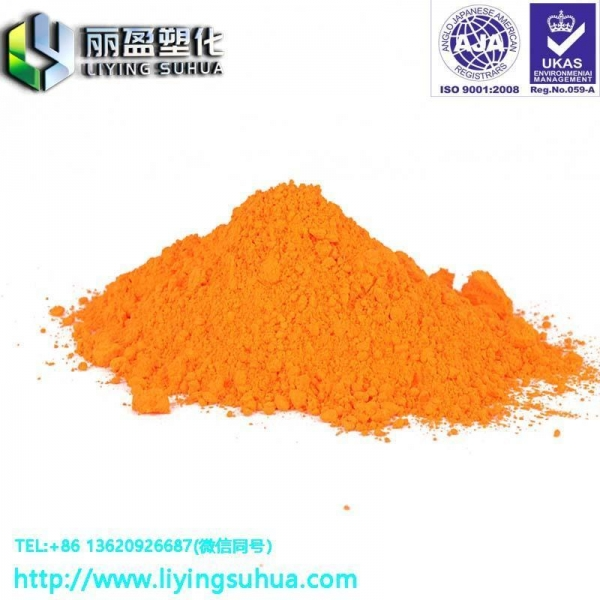 China PVC TPE special injection coating ink fluorescent orange yellow pigment