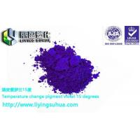 Wholesale Nail thermochromic powder from china suppliers