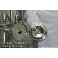 Wholesale Spiral Jet Mill from china suppliers