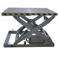 Buy cheap Hydraulic lift platform from wholesalers