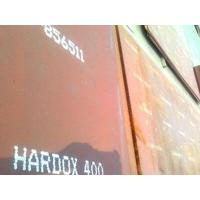 Wholesale Hardoxs 600 from china suppliers