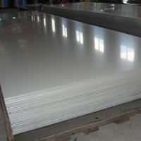 Wholesale 317/317L stainless steel sheet from china suppliers