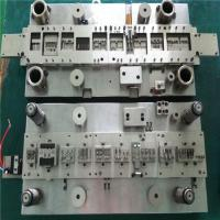 Wholesale How is a Stamping Die Made from china suppliers