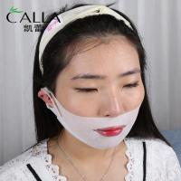 Wholesale V Shape Lifting Slim Gel Face Sheet Slimming Firming Facial Mask from china suppliers