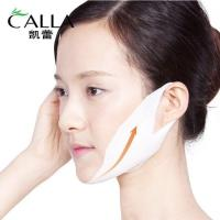 Wholesale Face Slim Shape Lifting V Line Lift Facial Mask Hot Sale Safety from china suppliers