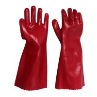 Wholesale PVC coated work gloves from china suppliers