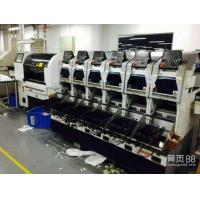 Wholesale FUJI NXT high speed Modular surface mounter Pick and Place Machine from china suppliers