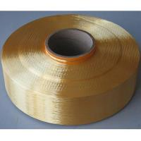 Wholesale POLYESTER YARN FDY-400 Denier from china suppliers