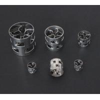 Wholesale Metal Random Packings Pall Rings from china suppliers