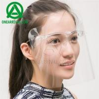 Buy cheap Dental face shield from wholesalers