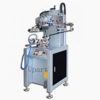 Wholesale paper cup silk screen printing machine for single color from china suppliers