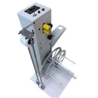 Buy cheap Wire Feeder System QSFX-35 from wholesalers