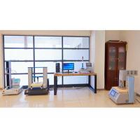 Buy cheap Detection equipment from wholesalers