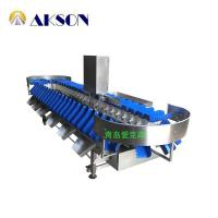 Buy cheap Weight Sorting and Matching Machine from wholesalers