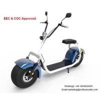 Buy cheap DIY Electric Scooter from wholesalers