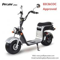 Buy cheap Electric Scooter Easy Control from wholesalers