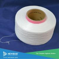 Wholesale Spandex from china suppliers