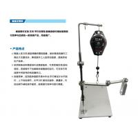 China Driver head / sleeve Vertical arm support on sale