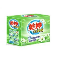 Wholesale paper box package washing powder from china suppliers