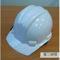 Wholesale Safety Helmet CNS from china suppliers