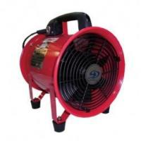 """Wholesale Portable blower 12 """"VX300 single phase * 220V from china suppliers"""