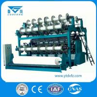 China DR7-3D air mesh double needle bed warp knitting machine on sale