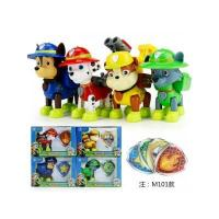 Wholesale Toys No.: M101 from china suppliers
