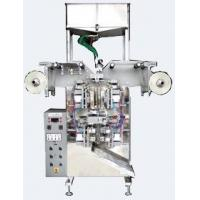 Buy cheap Multi Track Packing Machines from wholesalers