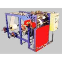 Buy cheap Roll Making Machine from wholesalers