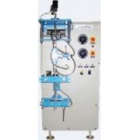 Buy cheap Pepcee Packing Machines from wholesalers