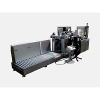 Buy cheap Random Case Erector with Quick Changeover Capability Case Erector Bottom Sealer from wholesalers
