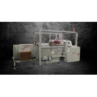 Buy cheap HPE-NS (30-40 per minute) Case Erector Bottom Sealer from wholesalers