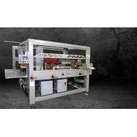 Buy cheap ET 20 Case Erector Bottom Sealer from wholesalers