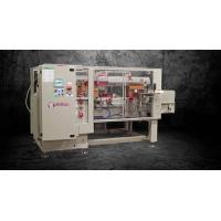Buy cheap HPE220 Case Erector Bottom Sealer from wholesalers