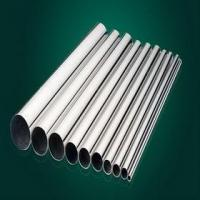 Wholesale australia stainless steel from china suppliers