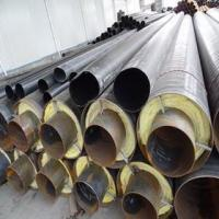 Wholesale carbon steel pipe for oil using from china suppliers