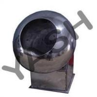 Wholesale Coating Pan from china suppliers