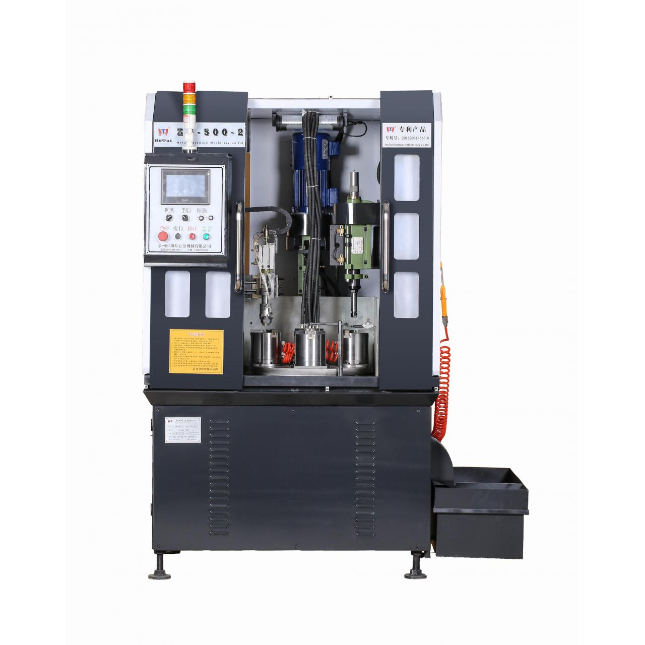 Wholesale Automatic Diamond Beads Drilling And Tapping Machine from china suppliers