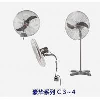 Buy cheap DELUXE SERIES AIR CIRCULATOR from wholesalers