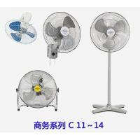 Buy cheap COMMERCIAL AIR CIRCULATOR from wholesalers