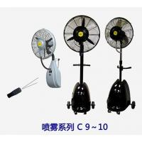 Buy cheap MIT SERIES MISTING AIR CIRCULATOR from wholesalers