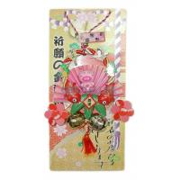 Buy cheap G-508 Lucky pig windmill fan ornaments from wholesalers