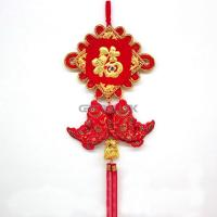 Buy cheap G-1022 Chinese decoration from wholesalers