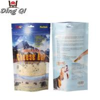 Buy cheap Bag of dog food from wholesalers