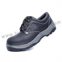 Buy cheap LOW CUT SAFETY SHOES S1P low-cut safety shoes from wholesalers