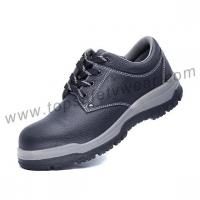Buy cheap LOW CUT SAFETY SHOES S1P steel toe low cut safety shoes from wholesalers