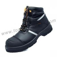 Buy cheap HIGH CUT SAFETY SHOES S3 steel toecap high cut safety shoes from wholesalers