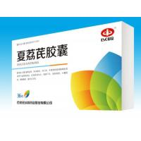 Buy cheap Xialiqi Capsule from wholesalers